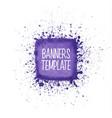 purple watercolor square vector image vector image