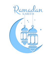 ramadan in paper style with vector image
