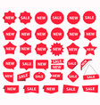 red discount sticker set advertising sale banner vector image vector image