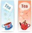 Watercolor Tea Banner vector image vector image