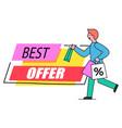 best offer banner for shops promotional proposal vector image vector image
