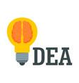 brain idea logo flat style vector image vector image