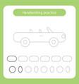 car kids toys theme handwriting practice sheet vector image vector image