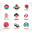 Japanese food and sushi icons menu design vector image