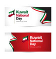 kuwait national day template design vector image
