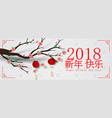paper art of 2018 happy chinese new year paper vector image vector image