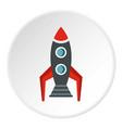rocket icon circle vector image vector image