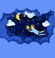 child touching the stars in the sky kids dream vector image vector image
