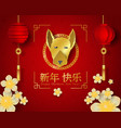 paper art of 2018 happy chinese new year with dog vector image vector image