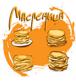 slavonic holiday maslenitsa vector image vector image