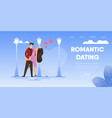 romantic couple dance outdoor street at night vector image
