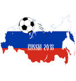 russia map with football ball vector image vector image