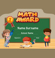 certificate template for math award with kids