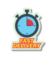 delivery concept free fast food delivery sticker vector image vector image