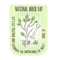 arbor day icon young oak tree vector image