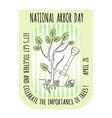 arbor day icon young oak tree vector image vector image