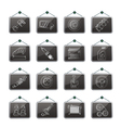 Detailed car parts icons vector | Price: 1 Credit (USD $1)