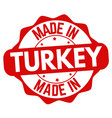 made in turkey sign or stamp vector image vector image