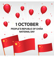 peoples republic china day concept background vector image