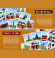 travel to asian countries vector image