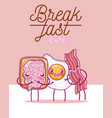 cute breakfast kawaii cartoon vector image vector image