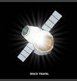 retro space travel vector image