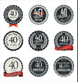anniversary retro badge collection 40 years vector image vector image