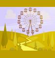 big ferris wheel vector image