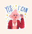 hand drawn feminist composition with motivation vector image