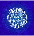happy new year text calligraphic lettering vector image vector image