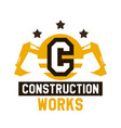logo of construction work the letter in the vector image