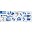 set national flag greece in vector image