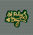 st patricks day lettering holiday sticker vector image vector image