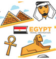 egypt travel destination sphinx and pyramid vector image vector image