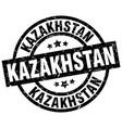 kazakhstan black round grunge stamp vector image vector image