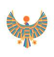 ra - god creator deity or mythological creature