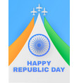 republic day in india poster vector image
