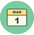 march 1st date on a single day calendar