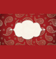 paisley background with a frame in indian slile vector image vector image