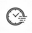 quick time icon vector image vector image