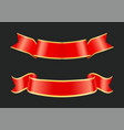 ribbon red banners stripes set vector image vector image