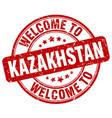 welcome to kazakhstan vector image vector image