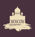 cathedral of christ the savior vector image vector image