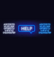 neon sign word help in speech bubble frame on vector image