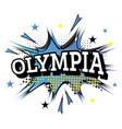 olympia comic text in pop art style vector image vector image
