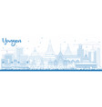 outline yangon skyline with blue buildings vector image vector image