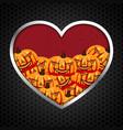 halloween pumpkin in heart metal plate vector image vector image