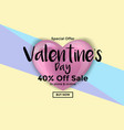 valentines day card or sale banner 5 vector image