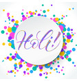 holy greeting card vector image