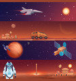 banners space flight vector image vector image